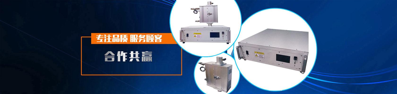 南通芯诺光电科技有限公司