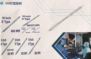 北京***UV灯管厂家直供,UV灯管