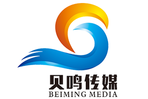 上海贝鸣文化传媒有限公司