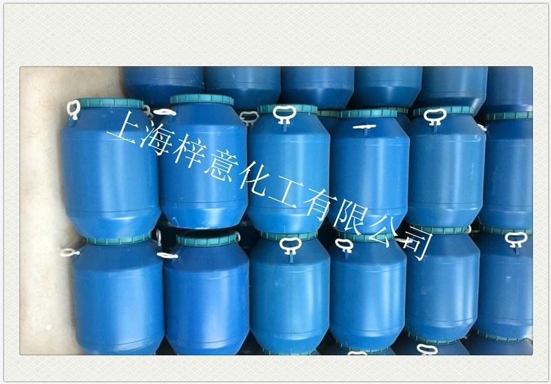 陕西脱硫脱碳消泡剂 信誉保证 梓意供应