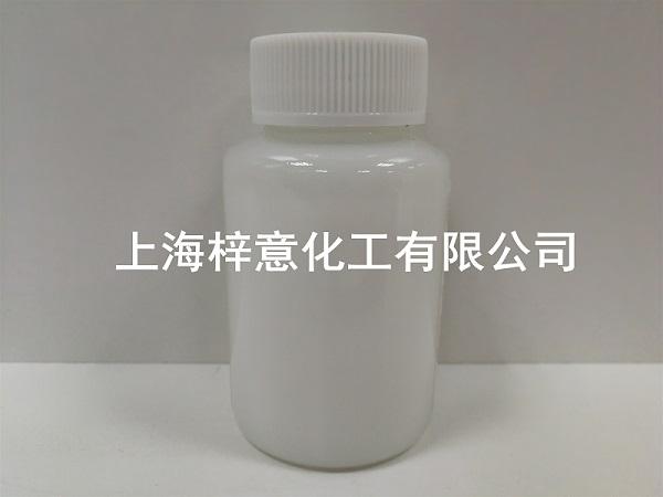 天津耐高溫強堿消泡劑 誠信服務 梓意供應