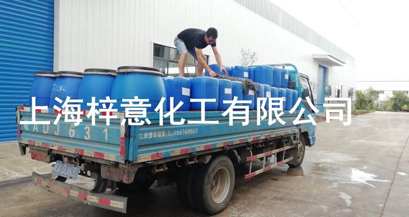 上海印花消泡剂 客户至上 梓意供应