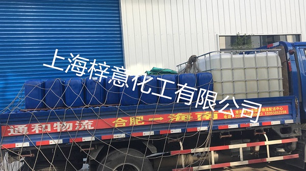 上海清洗劑消泡劑 服務為先 梓意供應