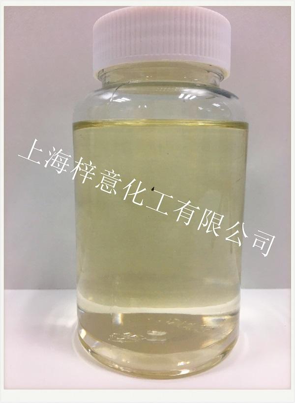 河北柠檬酸发酵消泡剂 创新服务 梓意供应