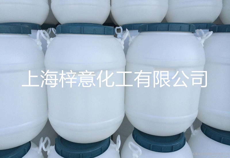 天津有机硅流平剂 客户至上 梓意亚博百家乐