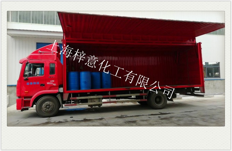 上海低泡润湿剂 诚信服务 梓意供应