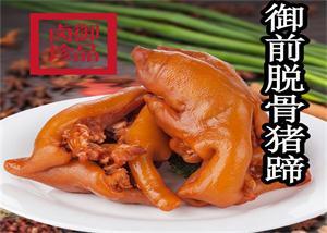 郑州卤御烧肉王侯烧鸡,卤御烧肉
