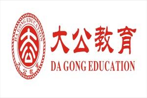河南大公文化发展有限公司