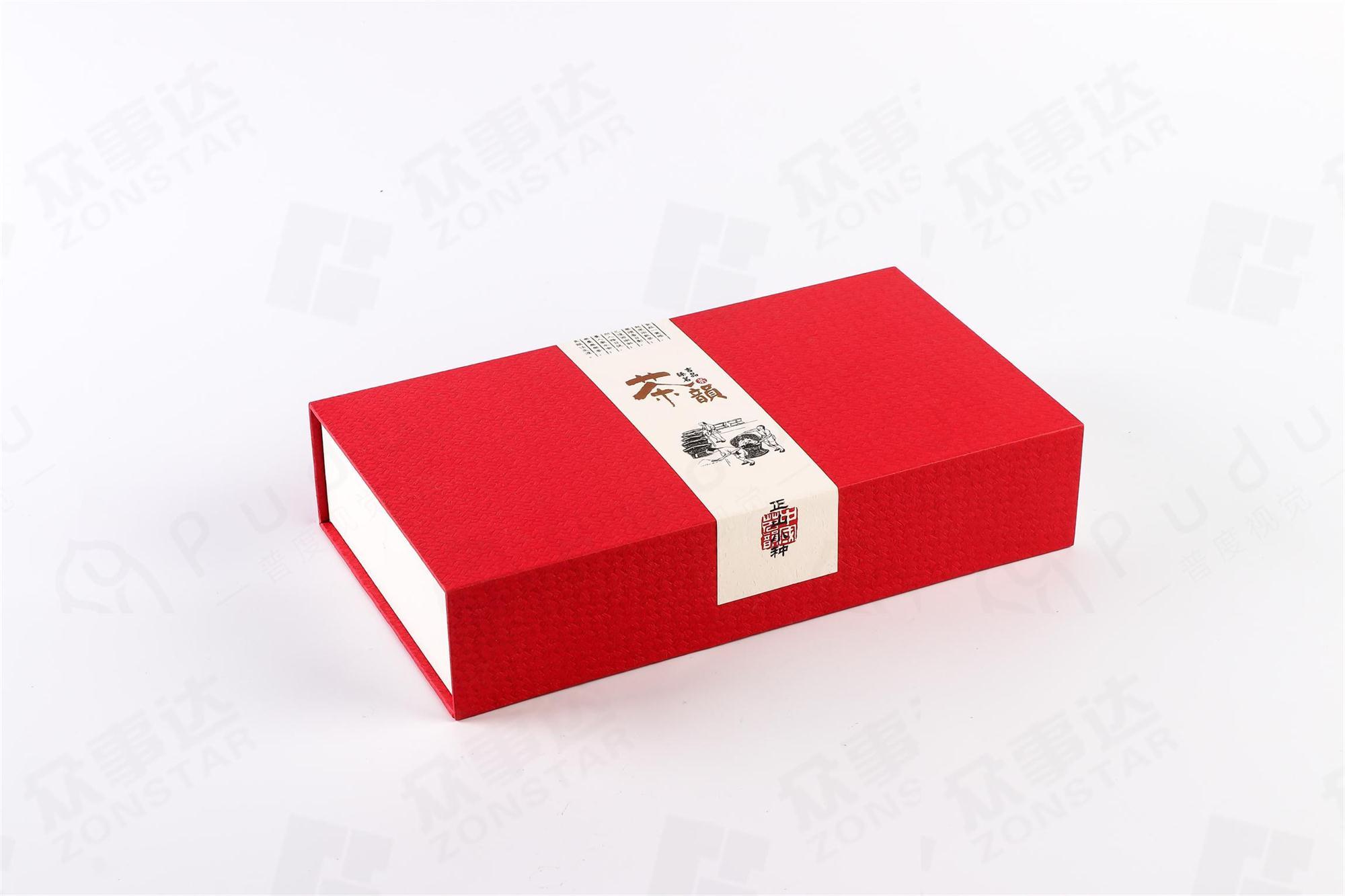 宁德茶叶包装盒可量尺定做,茶叶包装盒