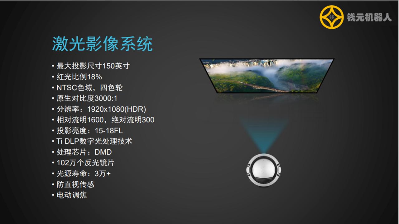 香港家电机器人高性价比的选择,家电机器人