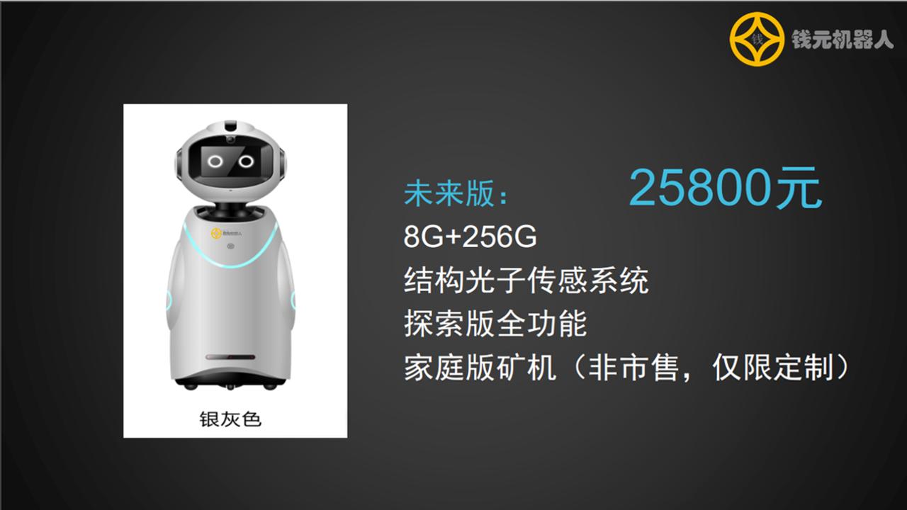 重庆家电机器人市场前景如何,家电机器人