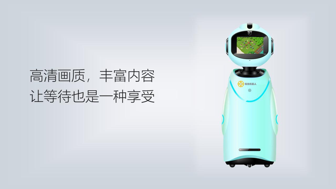 西藏机器人配件值得信赖,机器人配件