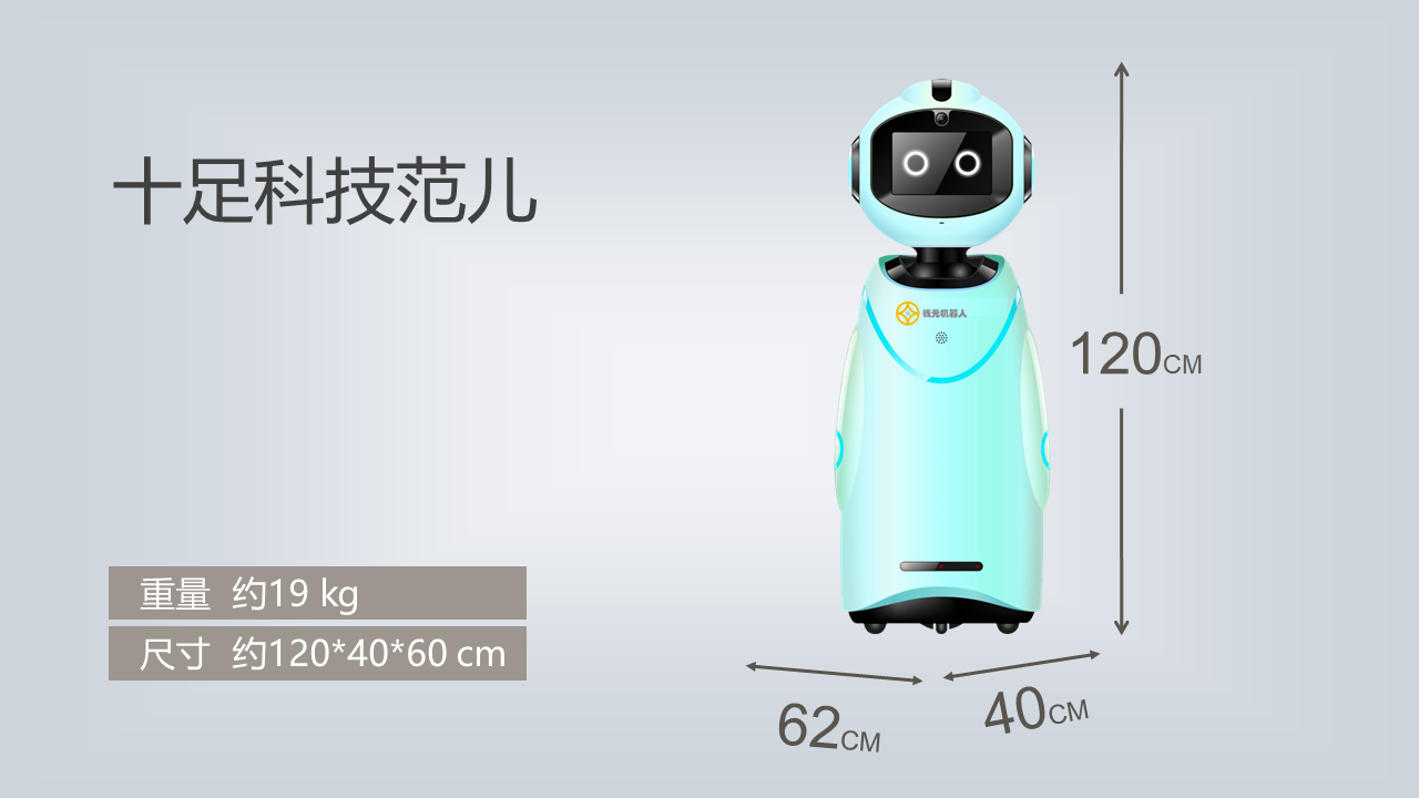 内蒙古机器人配件值得信赖,机器人配件