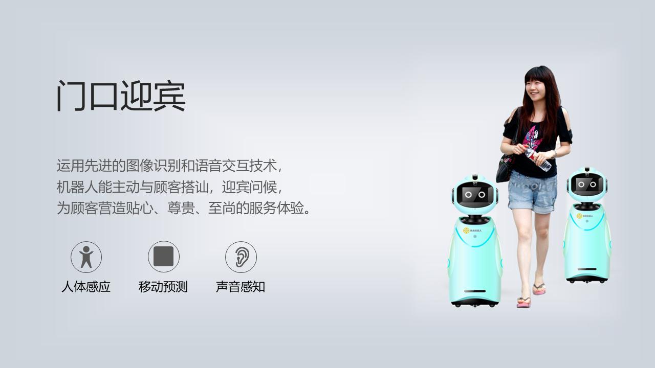 新疆机器人配件厂家报价,机器人配件