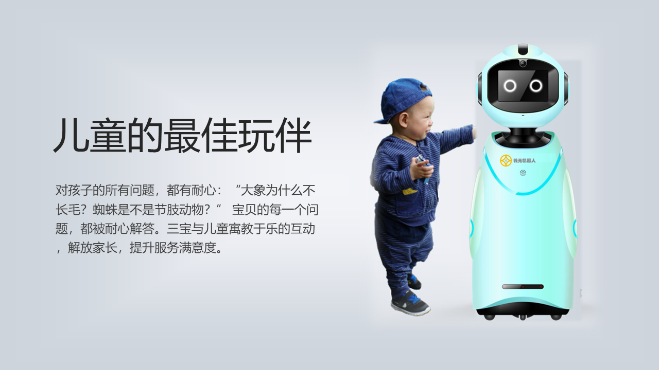 湖北机器人配件在线咨询,机器人配件