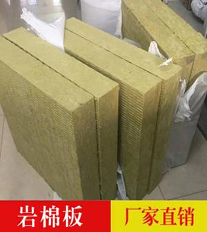 靠谱岩棉板生产基地,岩棉板
