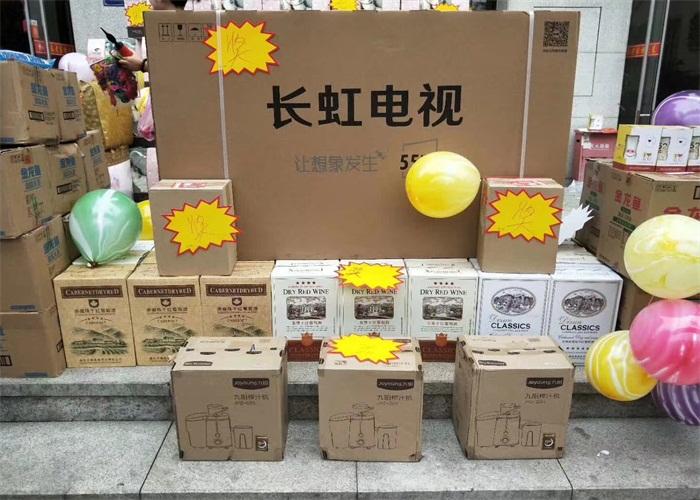 上海发现之光 服务至上 发现教育供应