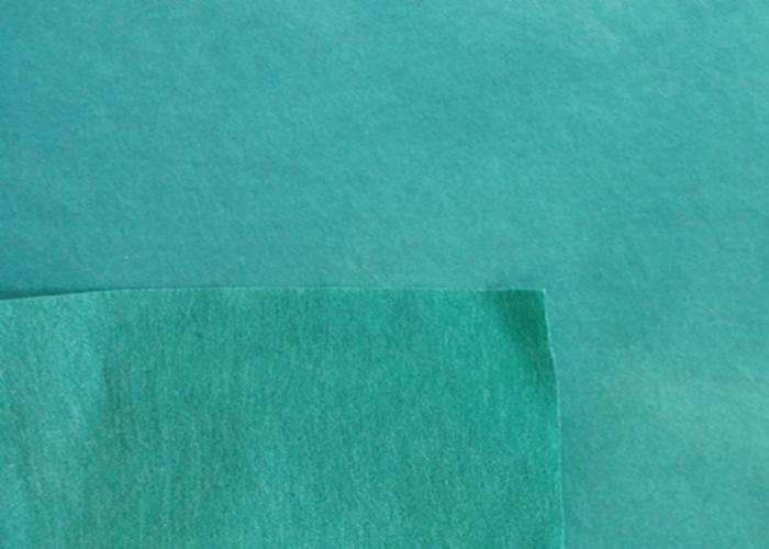 鹤壁医用无纺布专业提供「宇安供」