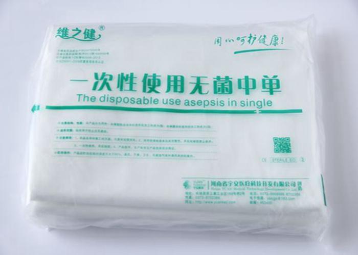 驻马店医用无纺布专业供货「宇安供」