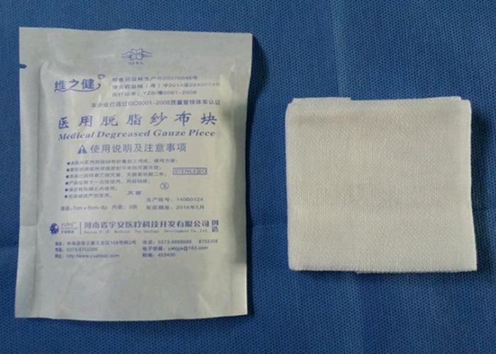 河南医用纱布专业供货厂商「宇安供」
