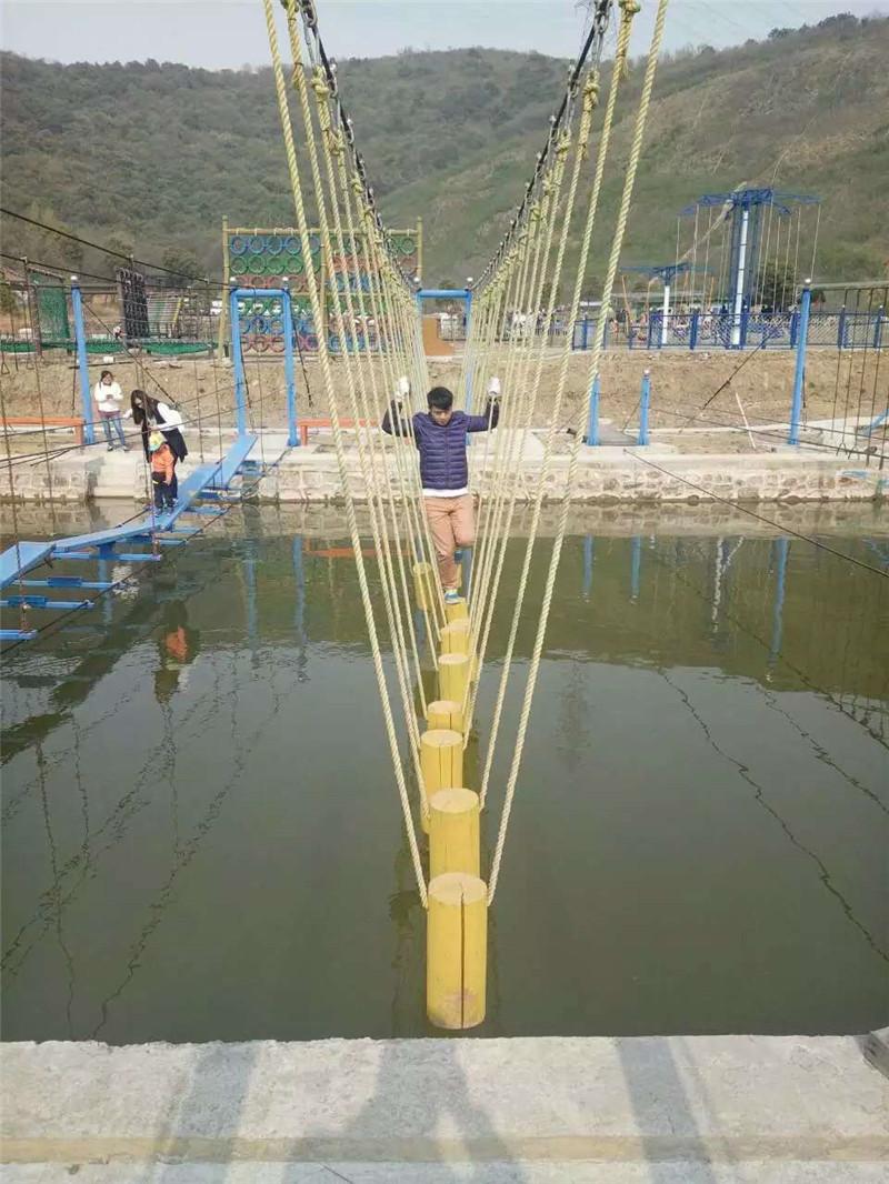 吊桥「鑫豫供」