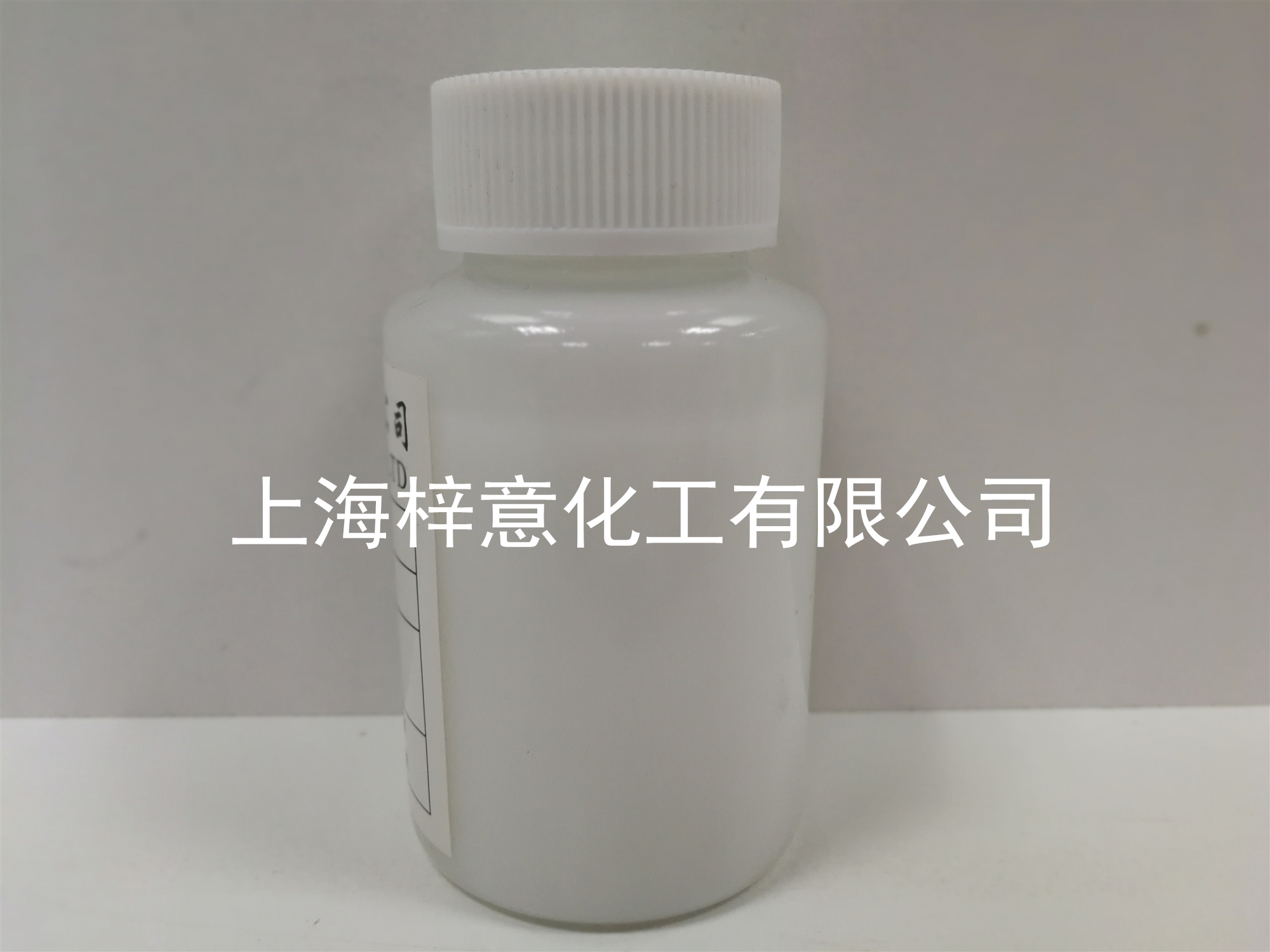 上海硅酸鈣板消泡劑 誠信互利 梓意供應