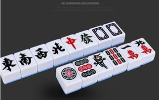 昌吉动态王一对一扑克销售电话,扑克