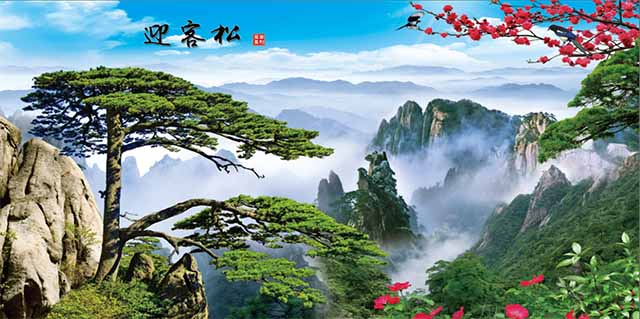 菏泽山水瓷砖壁画定做 艺林瓷砖壁画供应