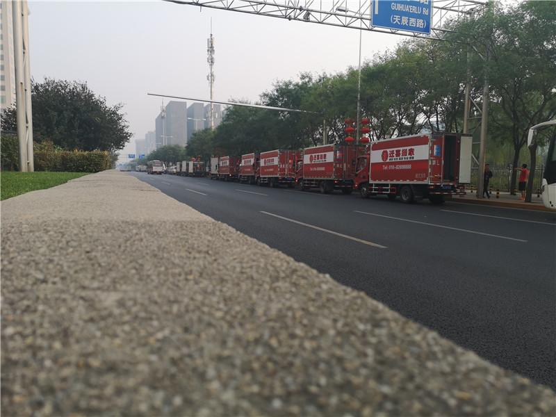 体育馆路搬家公司 北京迁喜搬家供应