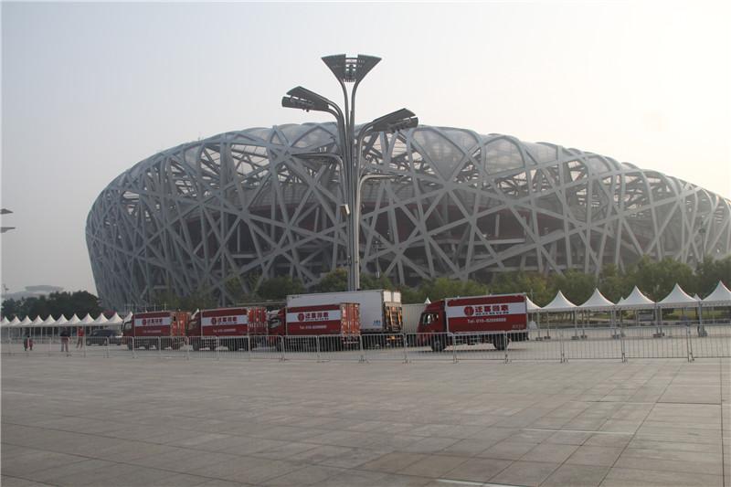右安门搬家公司 北京迁喜搬家供应