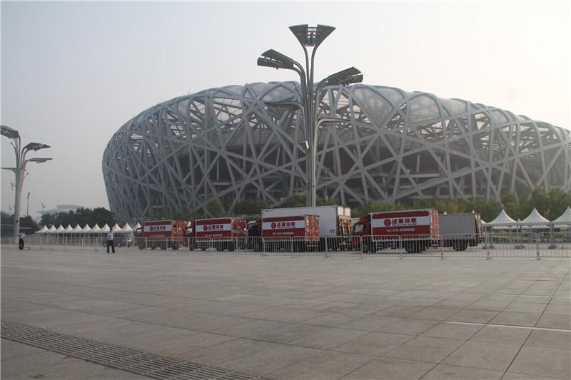 衙门口搬家公司 北京迁喜搬家供应