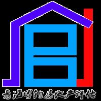 青海博钧房地产评估有限公司