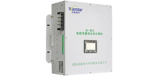 石首电能质量优化 和谐共赢「武汉武新电气科技供应」