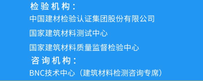 河南专业隔音检测解决方案,隔音检测