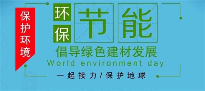 天津专业建筑材料检测价格,建筑材料检测