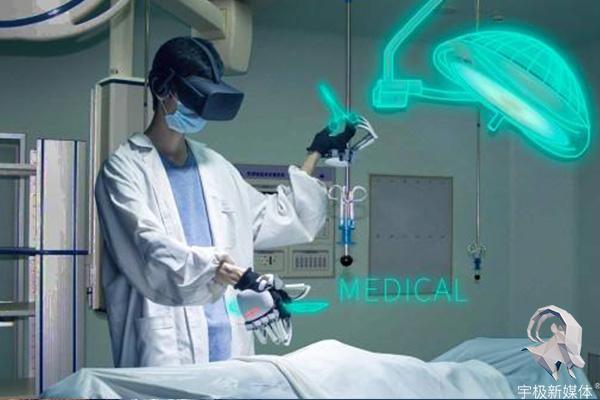 杨浦区VR定制服务公司哪家好,VR定制服务