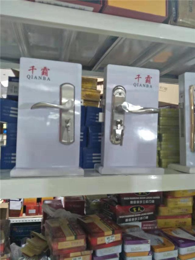 同城文件柜换锁,换锁
