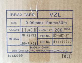 北京销售住友电工胶带省钱,住友电工胶带