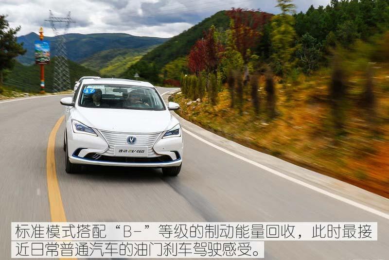 佛山长安新能源汽车价格「广东亿鑫新能源汽车供应」