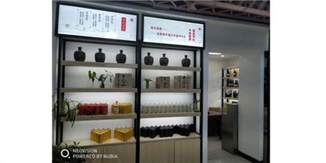 长治散酒招商加盟「四川盘古酒道酒业供应」