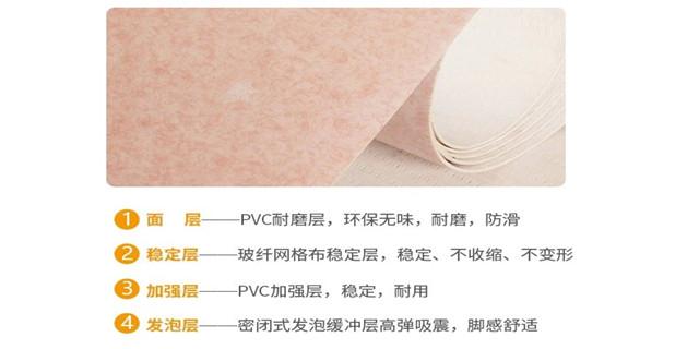 广州低价地垫工程,地垫