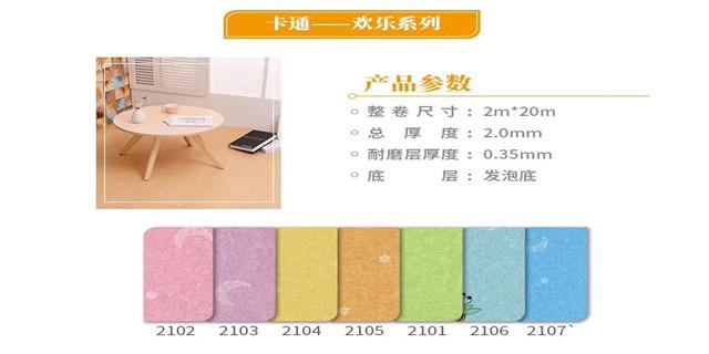 惠州腈纶地垫灯,地垫