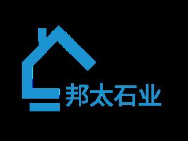 南京邦太石业贸易有限公司