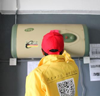 北京全套家电清洗技术哪里有,家电清洗技术
