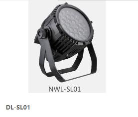 大功率投光灯厂家「苏州耀弘利照明电器供应」
