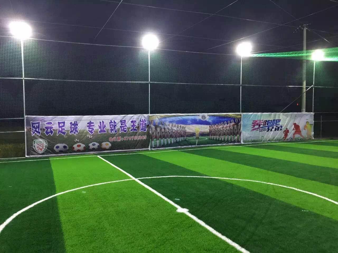 上海足球场价格 福建健业体育设施工程供应