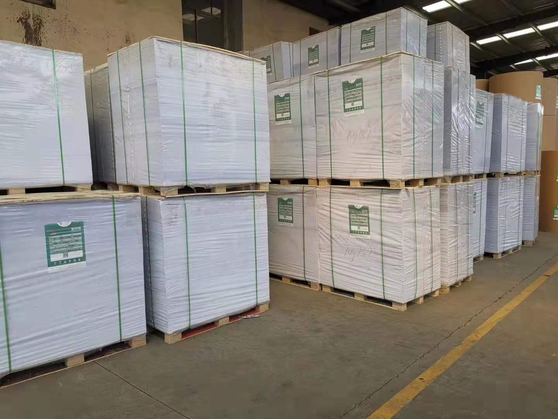 石家庄正规A3 A4打印纸信赖推荐 贴心服务「山东瑞升纸业供应」