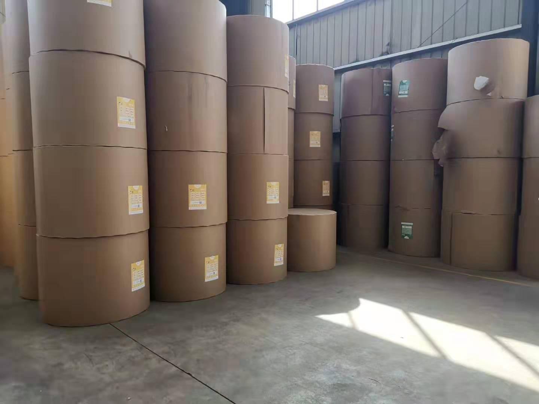 安庆直销A3 A4打印纸价格「山东瑞升纸业供应」