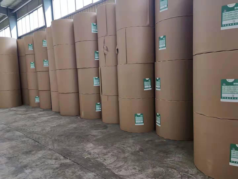滁州原装A3 A4打印纸性价比高「山东瑞升纸业供应」
