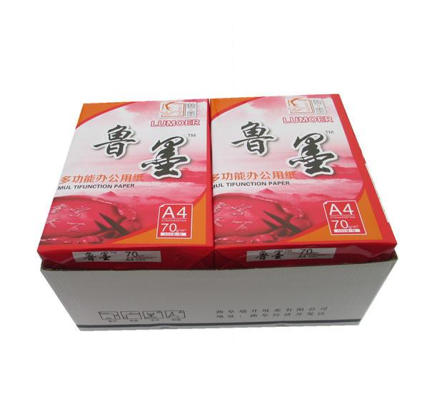 石家庄正规A3 A4打印纸源头直供厂家「山东瑞升纸业供应」